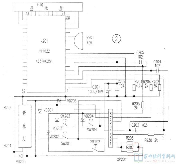 bcd温控器_海信电冰箱常见故障与维修