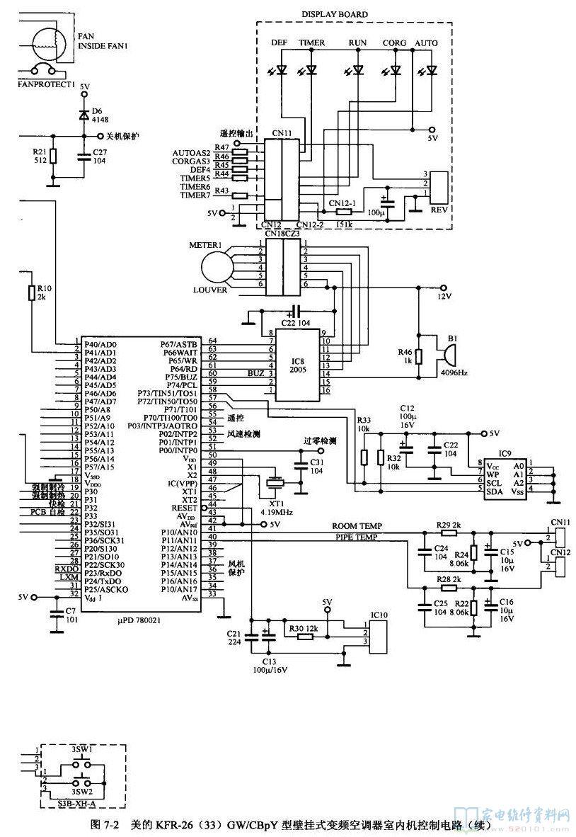 空调挂机电路板和主控板不是一个部件吗?_手机住范儿