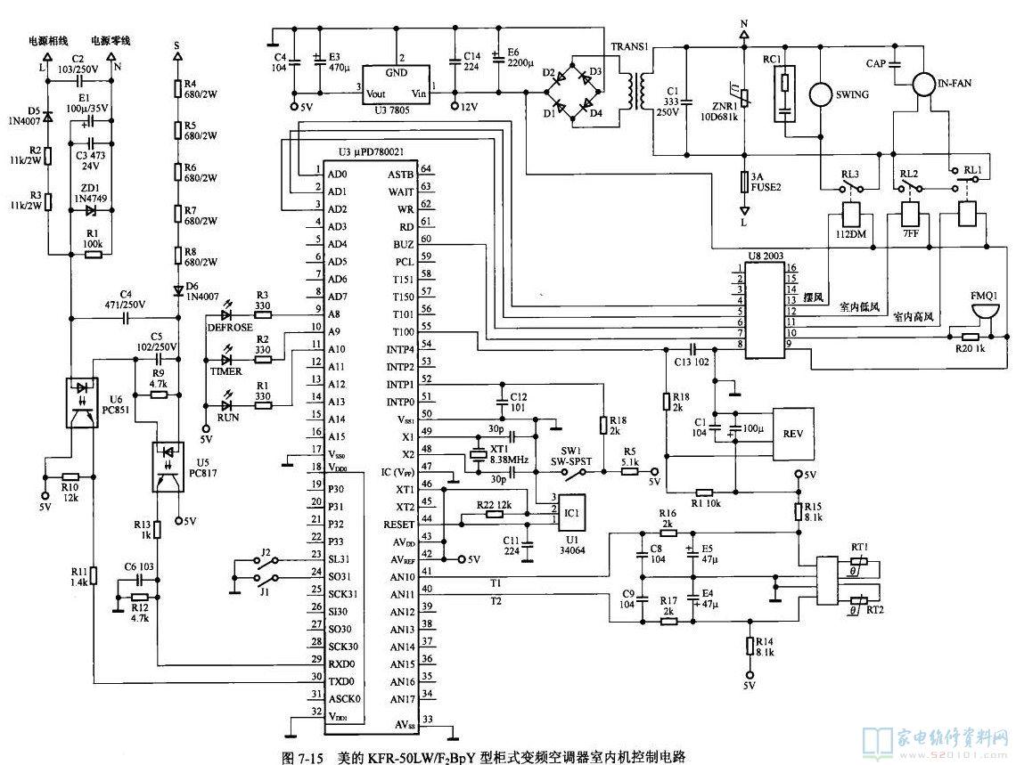 变频器原理与维修_美的KFR-50LW/F2BpY型柜式变频空调电路图 - 家电维修资料网