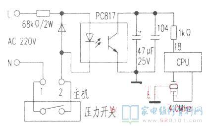 检测直流稳压电源7812,7805输出,正常;检测晶振两引脚电压各为2.