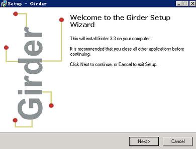 Girder v3.3.8(含汉化包)
