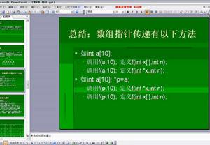 家电维修入门教程_电子线路 - 视频教程 - 家电维修资料网