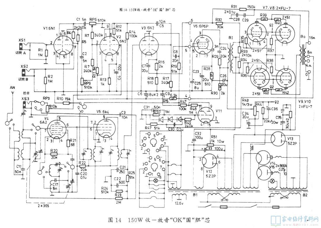 Hi Fi电子管放大器维修常识及常见电路介绍图片