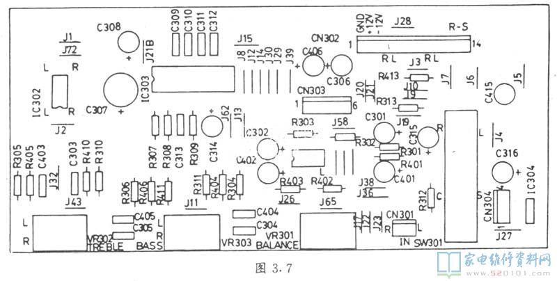 ③杜比解码板及信号输入选择电路      ④音视频1组输入