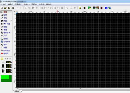 PCB电路板抄板软件(Sprint-Layout5.0)