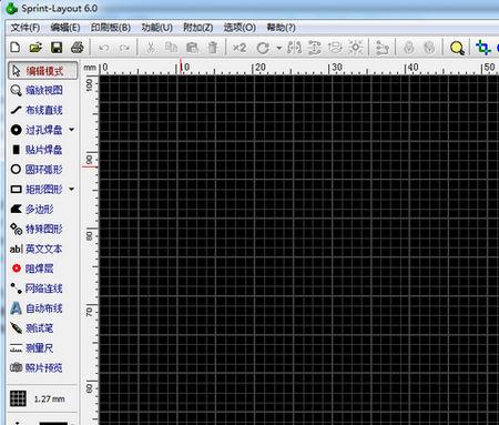 PCB电路板抄板软件(Sprint-Layout6.0)