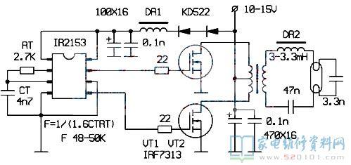 IR2153应急日光灯电路图