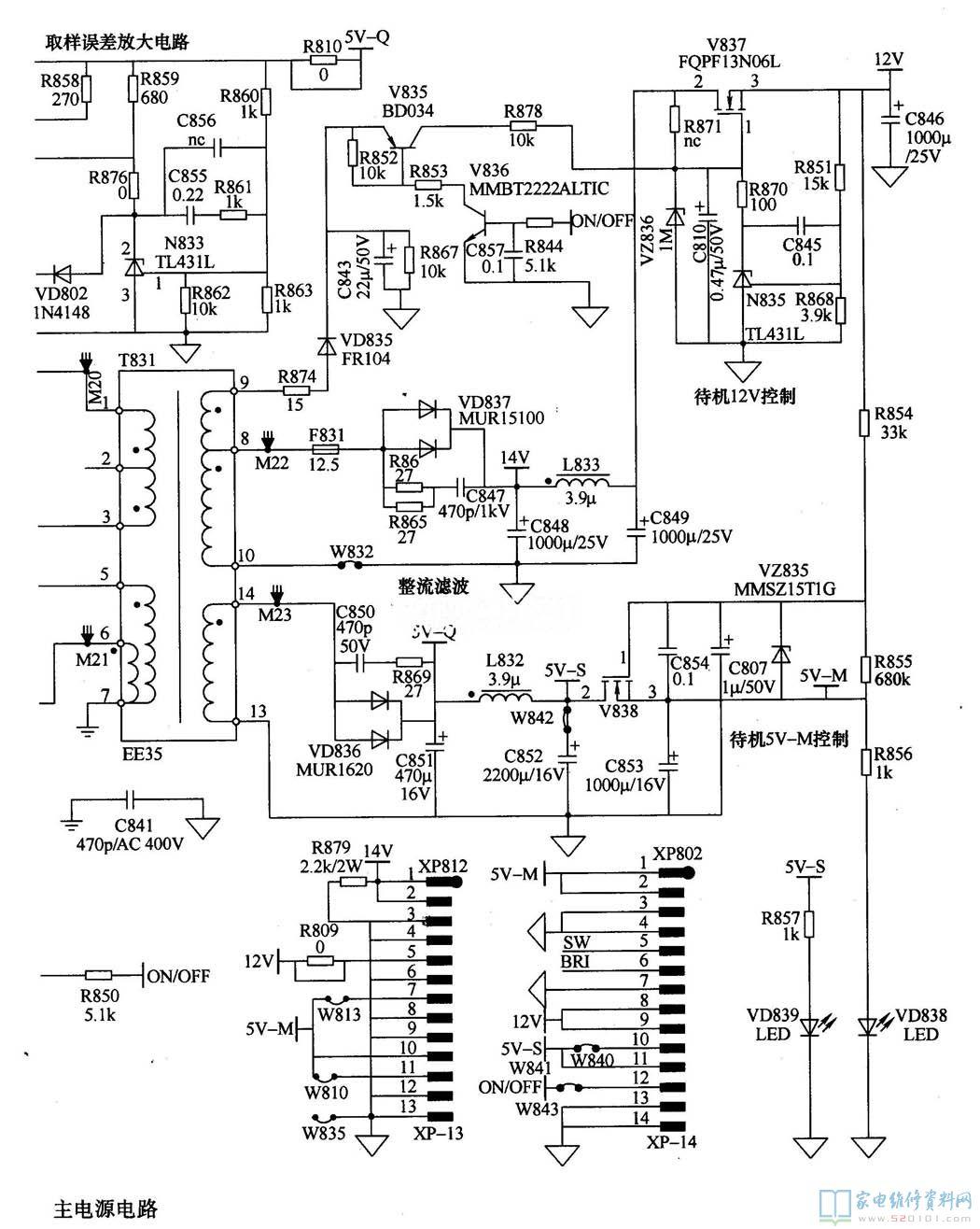大功率mosfet(开关管)v832,开关变压器t831和稳压控制电路组成,一是在