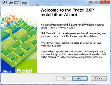 Protel DXP电路设计软件