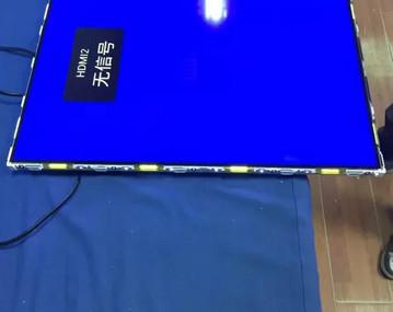 创维液晶常见屏体故障对照判断及维修方法