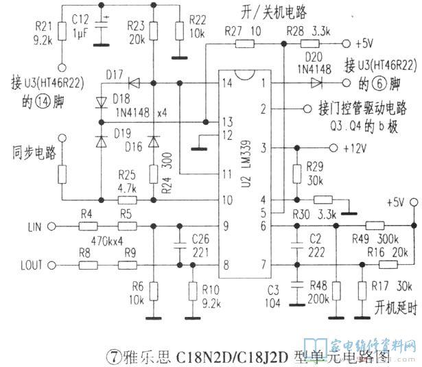 电路见图7所示,同步电路主要是控制IGBT管的开/关同步。电磁炉工作时,加热线圈LIN端电压通过R4、R5、R6分压取样后,送到U2脚(比较器同相输入端);加热线圈LOUT端电压通过R8、R9、R10分压取样后,送到U2脚(比较器反相输入端)。当ICBT管饱和导通时,LIN端电压为正,LOUT端电压为负,u2 14脚内部比较器电路相当于通路状态,脉冲信号可以顺利通过;当IGBT管截止时,LIN端电压为负,LOUT端电压为正,u2、脚内部比较器电路随即翻转,U2 14脚输出为低电平,相当于将脉冲信号