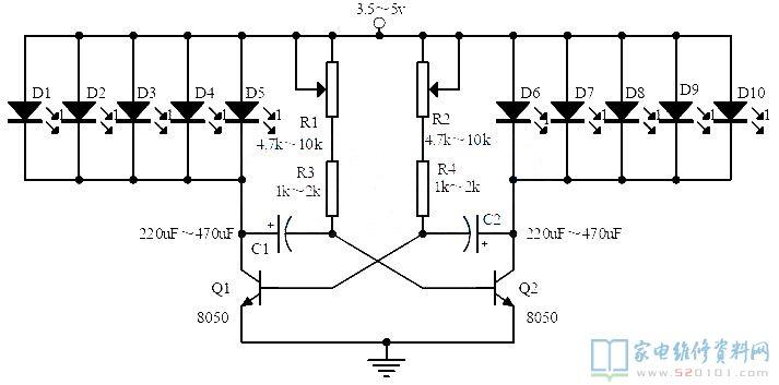 led彩灯制作方法_LED广告彩灯电路的制作方法 - 家电维修资料网