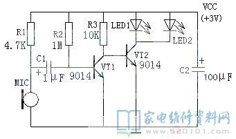 led彩灯制作方法_声控LED灯电路图 - 家电维修资料网