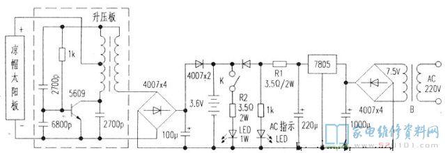 太阳能1W LED灯