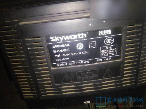 創維29D98AA彩電不開機故障維修