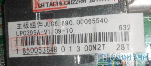 长虹液晶电视_长虹LED37B1000C液晶电视(JUC7.820.00064337)数据 - 家电维修资料网