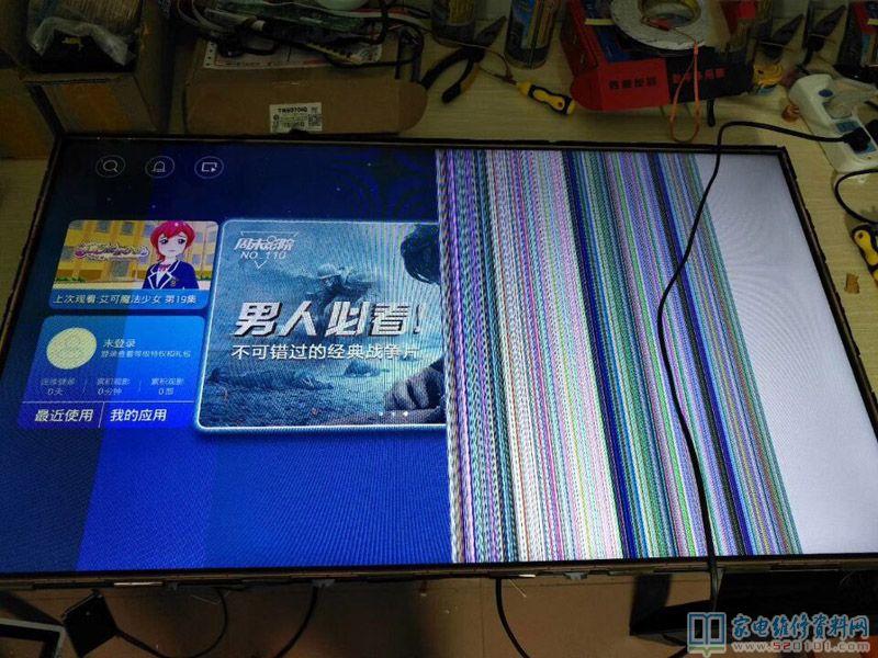 42寸电视机功率_海尔42寸液晶电视半边图像正常的故障维修 - 家电维修资料网