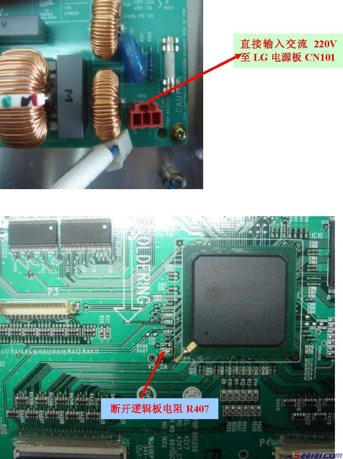 三星V2 屏自检方法 取消长虹生产全部电路板,将电源板上插座CN802 3,4 短接,(CN802 第4 脚POWERON/OFF 接地),该信号来自主板CPU 输出的二次开机控制信号,短路该脚后相当于用户按下开/关机键;  将逻辑板上拨动开关SW2001 由原来的外部模式(1、2、4 上,3 下)拨动为内部模式(自检模式)(1、3 上、2、4 下):  接通电源,看屏是否点亮。如果屏显示全白场信号,说明长虹主板或视频处理板故障,如果屏无显示或者未显示全白场,说明屏及屏组件存在故障。 三星V3 屏自检方法