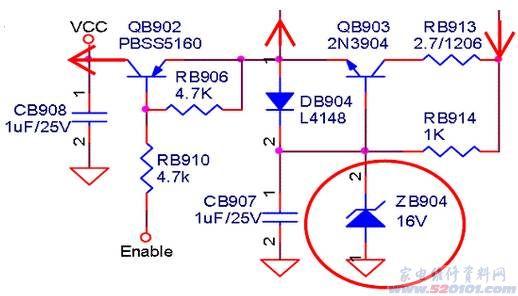 康佳自制电源板kps270-01无12v,24v输出(图)