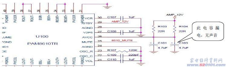 电路 电路图 电子 原理图 747_221