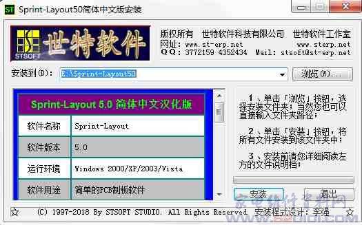 pcb制版流程_简单易用的PCB制版软件(中文版) - 家电维修资料网
