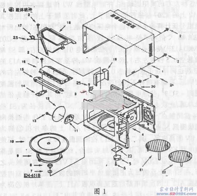 三洋荣事达em-651b微波炉的结构与维修(多图)