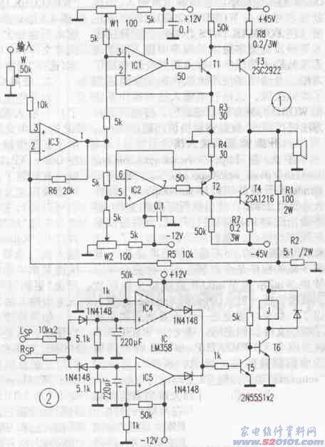 压瓦机网_用运放驱动的高性能功放(图) - 家电维修资料网