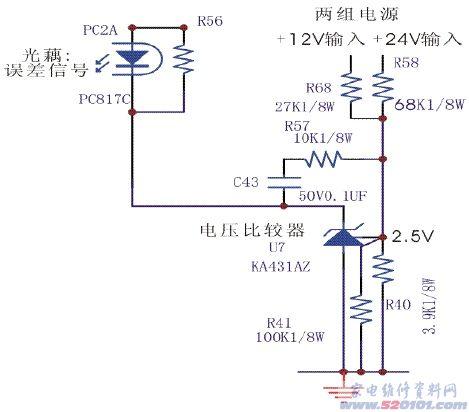 创维液晶37-42英寸电视电源原理(图)