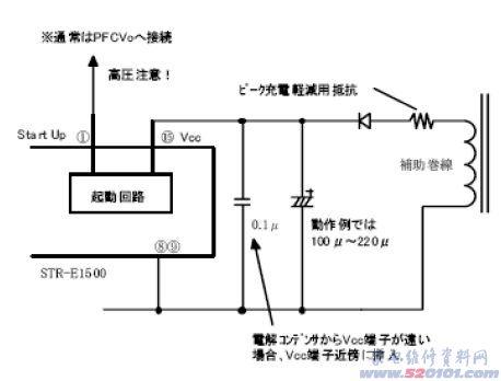 创维21n15aa图纸v561外围电路