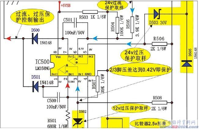 创维52寸液晶电视电源板原理与维修(图)