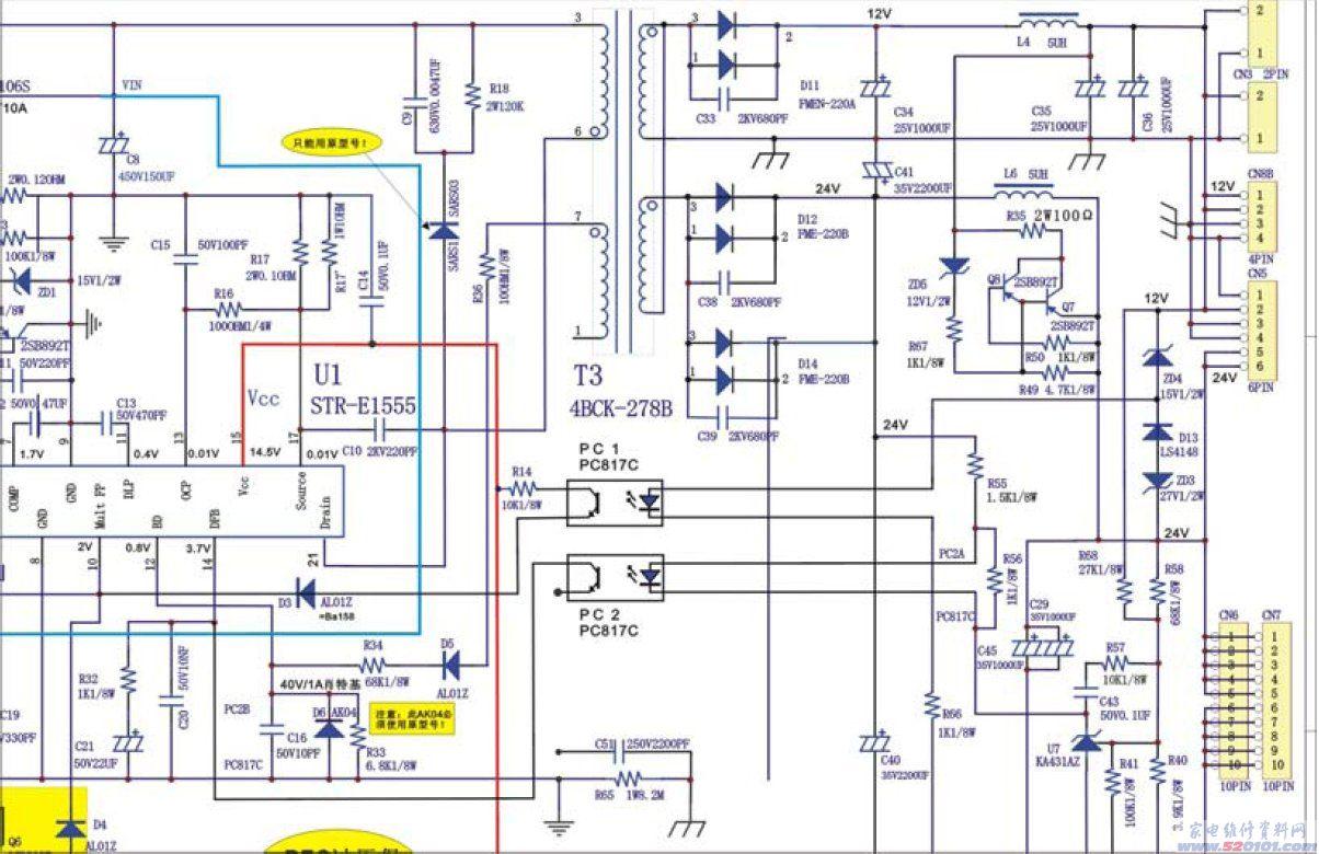 创维液晶电视电路图; 由电源板来的+15v电源;