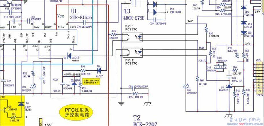 创维37寸液晶电视电源板