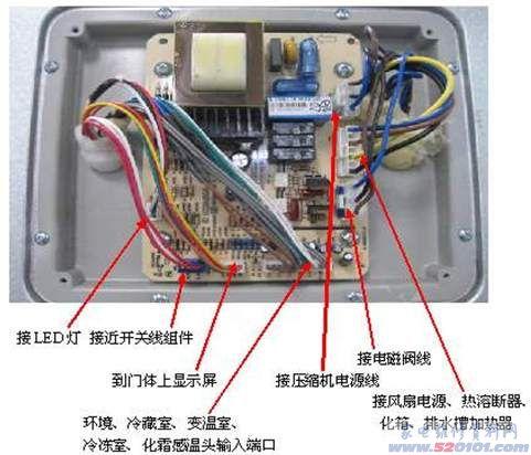 249WEMN冰箱原理与维修 图