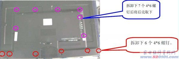 适用型号: 海尔LE32T30 海尔LE32T3 故障现象:本控菜单乱跳、自动开关机问题 改进措施: 步骤1、将整机放于铺垫有前框保护的平台上,首先拆卸后盖,方法如下;然后将整机后壳拆开,操作过程主要保护机壳与液晶屏,勿将液晶屏与机壳划伤。  步骤2、首先拆卸图中所示和的6个螺钉,将底座盖板取下,后将LED灯板取下,然后拆卸下所示的1颗螺钉,将遥控板取下;在将所示的2个螺钉取下,将屏边框的7个螺钉全部取下,后将扬声器取下放置安全地方,拆下本控连接线,将液晶屏从前壳内取出,平放在工作垫上(注意:勿将液