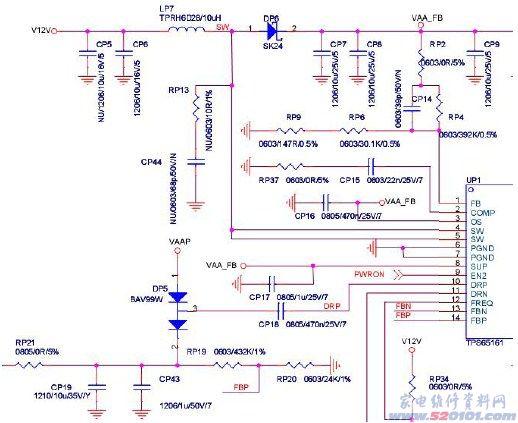 lcd屏逻辑板结构图