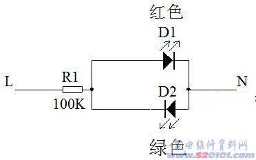 海尔bcd217b电路图