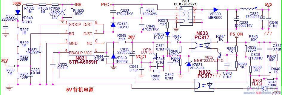 海信led液晶电视电源电路分析与维修(图)