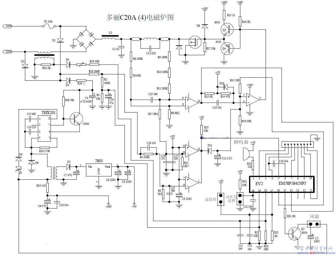 故障分析:(图纸请看文章最后附图) 1、多丽电磁炉C18C(2)不通电 一台多丽电磁炉故障为不通电,测量18V供电只有6V,7805第一脚为0V,负载没有短路,是开关电源故障,该电源用THX201,用THX202代换也一样,不知什么元件损坏,该电源用THX201,不可用THX202代换,查稳压二极管,开关变压器,限流电阻良好,换了一块THX201就OK了。 多丽C18B电磁炉工作不正常的原因 2、一台多丽电磁炉型号是C18B,该机上电能加热但是用不了多久会停机,在加热当中按面板任意键可以关机,重新开机又可