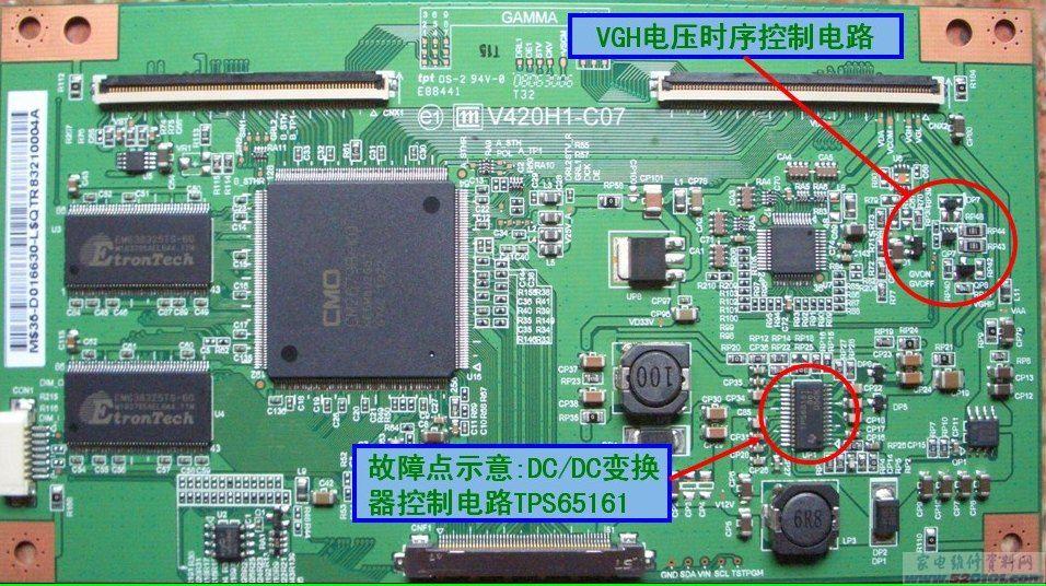 第一部分、逻辑板上五大电压和阶调查电压的作用  逻辑板组成方框图 1、VGH: Vgatehigh,是指gate级的高电位,也就是打开gate级的电压。 2、VGL: Vgatelow,是gate级的低电位,也就是关闭gate级的电压,在二阶驱动时此电压有效,在三阶驱动时,此电压只是用来产生Vgoffl; 3、VgoffL: Vgateofflow,是gate级关闭电压中的低电平(使用在三阶驱动中,由VGL经过一个电压转换电路得到)。 4、VgoffH:Vgateoffhigh,是gate级关闭电压中的高