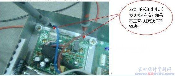 志高变频空调故障代码与维修检测