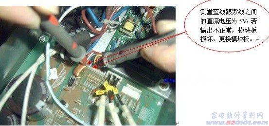 志高变频空调故障代码与维修检测步骤