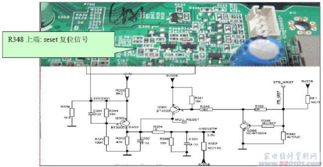 主芯片关键测试点(含复位电路和eeprom)
