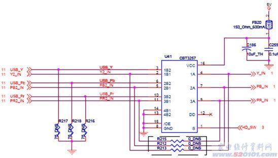 创维42寸液晶背光电路图
