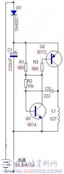 纯手工制作的无线供电技术(有图纸)