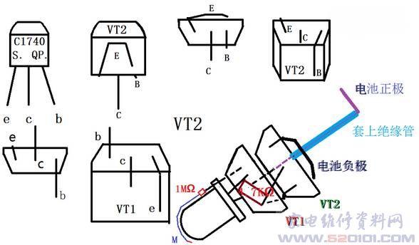 最简单二极管实物接线图