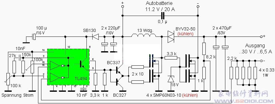 tl494制作200w升压变换器电路图