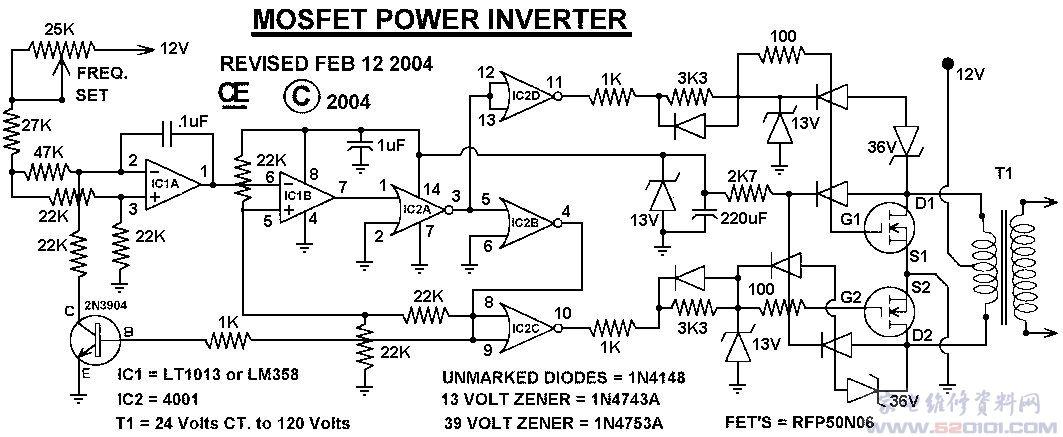 一款1000w逆变器电路图
