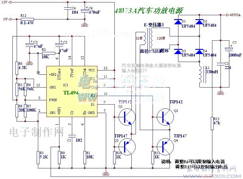 48v音响用开关电源电路图