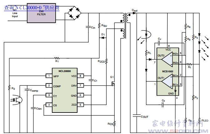 led日光灯调光芯片ncl30000