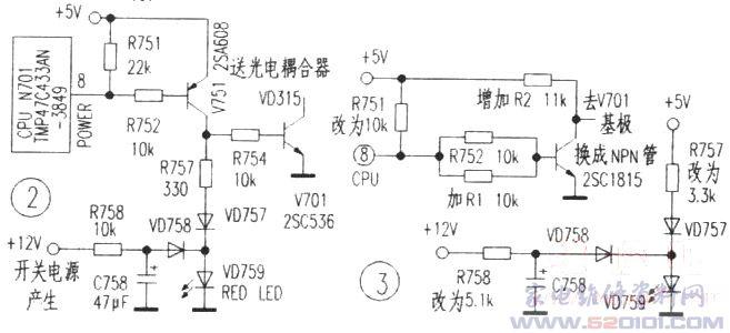 海信tc-2117m彩电遭雷击通电后指示灯常亮,无法二次开机 .